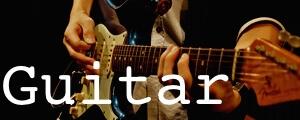 guitar_course_banner