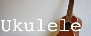 ukulele_course_banner