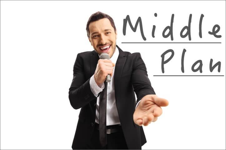 ミドルプラン