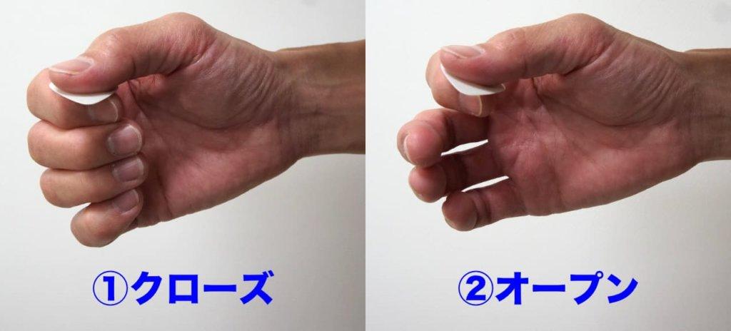 ピッキング時の薬指と小指の使い方