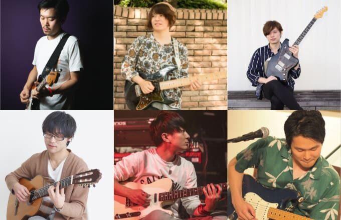 一流のギタリスト